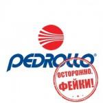 До уваги покупців насосного обладнання Pedrollo