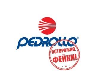 К вниманию покупателей насосного оборудования Pedrollo